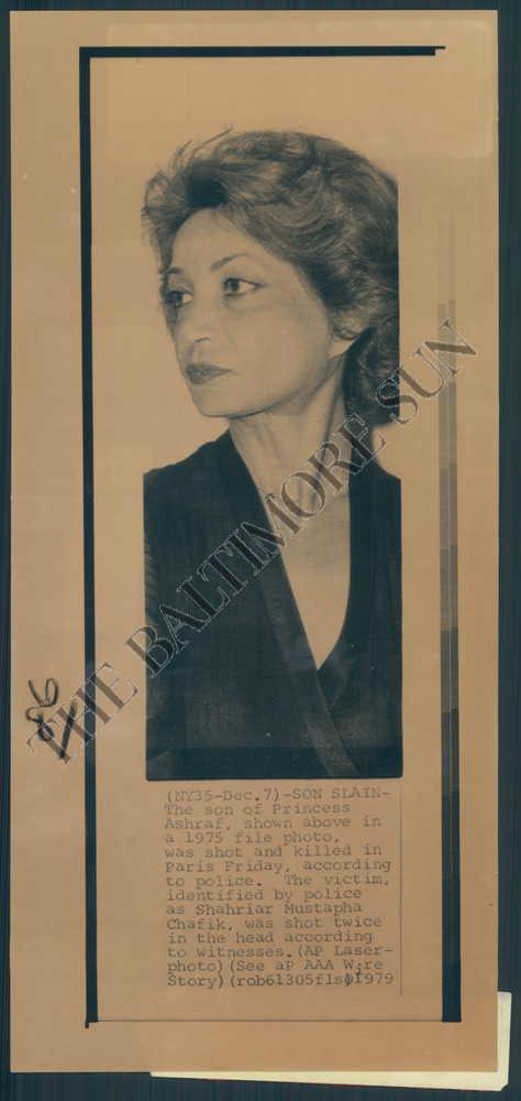 Details about  Vintage Wire Press Photo-Shah Of Iran Twin Sister Princess Ashraf Pahlavi 1970's